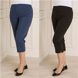 Nouvelle Pack of 2 Plain Cropped Bengaline Trousers