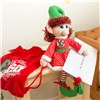 Christmas Elf with Set of Pyjamas