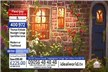 Thomas Kinkade Moonlight Cottage Open Edition Canvas