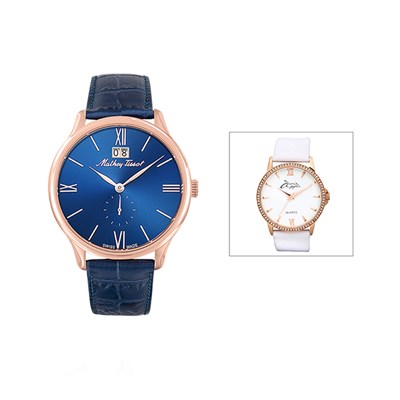 Mathey-Tissot Gent's Edmond Big Date Watch with Genuine Leather Strap with FREE Ladies' Watch