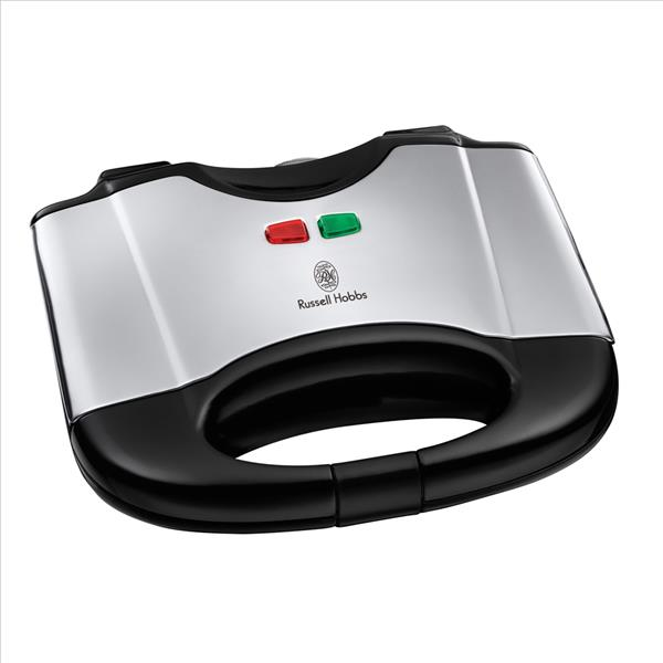 Russell Hobbs 2 Portion Sandwich Toaster