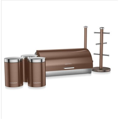 6 Piece Storage Set Copper