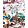 ISBN 9780855329686 Chinese Knots for Beaded Jewellery
