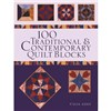 ISBN 9781844485574 100 Traditional and Contemporary Quilt Blocks