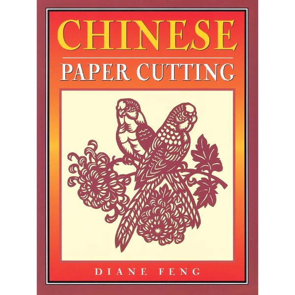 ISBN 9780864177612 Chinese Paper Cutting No Colour