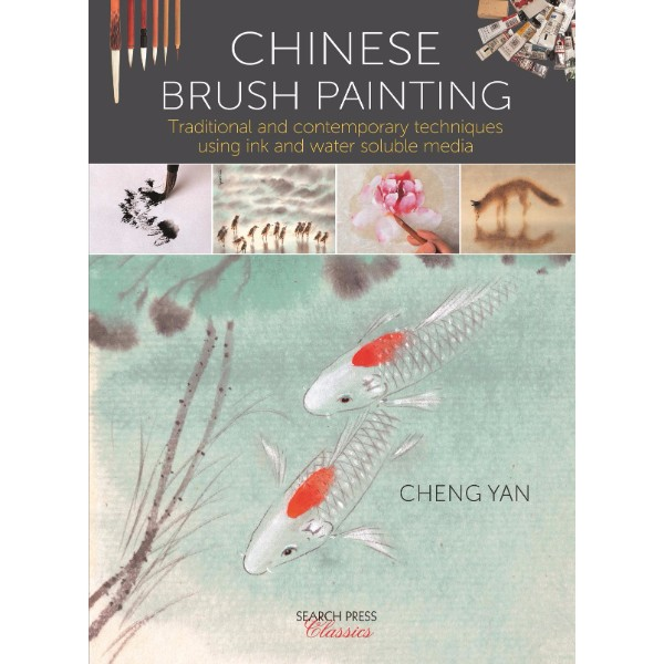 ISBN 9781782212072 Chinese Brush Painting No Colour