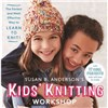 ISBN 9781579655907 Susan B. Anderson's Kids' Knitting Workshop