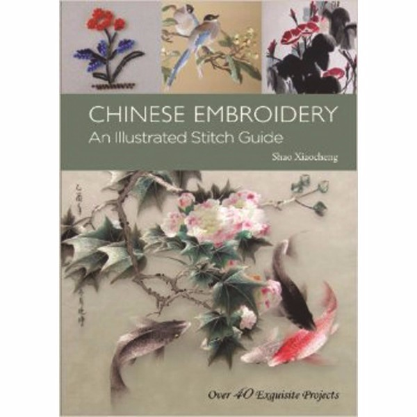 ISBN 9781602200159 Chinese Embroidery No Colour