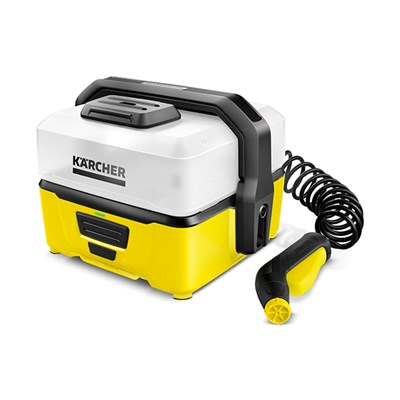 Karcher OC3 Mobile Outdoor Cleaner