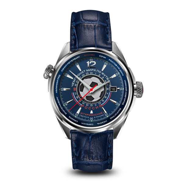 Image of Sturmanskie Gent's Automatic Limited Edition World Cup Watch with Genuine Leather Strap