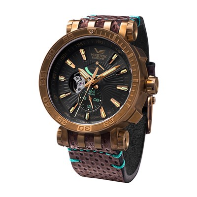 Vostok Europe Gent's Energia Rocket Bronze Case, Open Heart, Interchangeable Straps, Collectors Dry Box