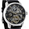 Thomas Earnshaw  Gents Automatic Longitude  Skeleton, Genuine Leather Strap & Complimentary Gift