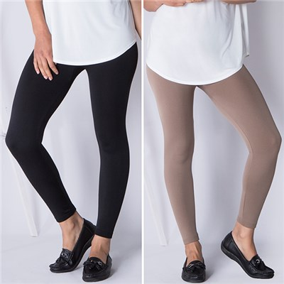2 pack Cotton Rich legging