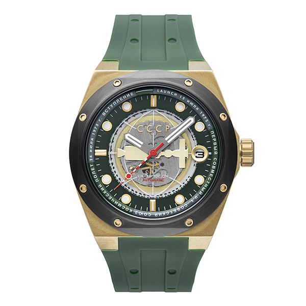 CCCP Gent's Soyuz Apollo Ltd Edt Slava Automatic Watch with Silicone Strap Green