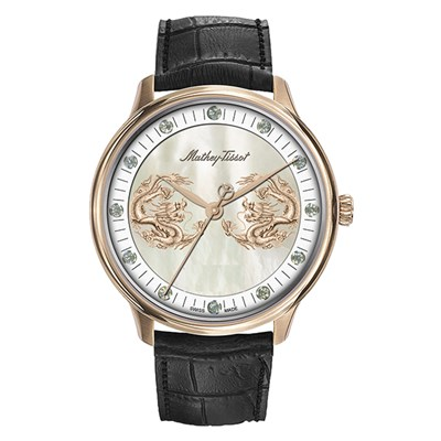 Mathey Tissot Gent's Ltd Ed Swiss Automatic Edmond Zodiac Watch with Genuine Leather Strap and Gift
