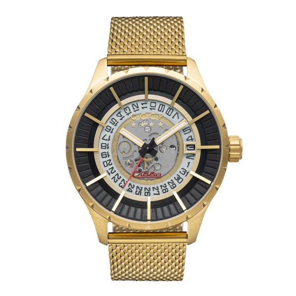 Image of CCCP Genys Vlasov Slava Automatic Date Watch with Milanese Bracelet