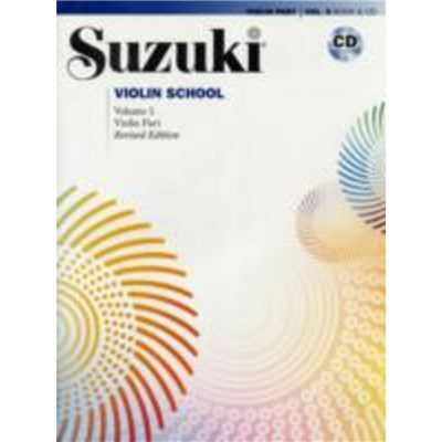 SUZUKI VIOLIN SCHOOL VIOLIN PART CD VOLU by SUZUKI; DR. SHINICHI