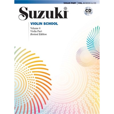 SUZUKI VIOLIN SCHOOL VIOLIN PART CD by SUZUKI; SHINICHI