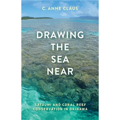 Drawing the Sea Near by Claus; C. Anne