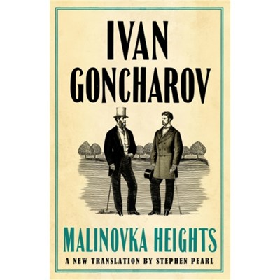 Malinovka Heights: New Translation by Goncharov; Ivan
