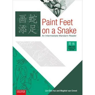 Paint Feet on a Snake by Chin-Hui; Lin|Van Crevel; Maghiel