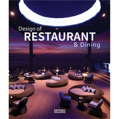Design of Restaurant and Dining by Li; Juan