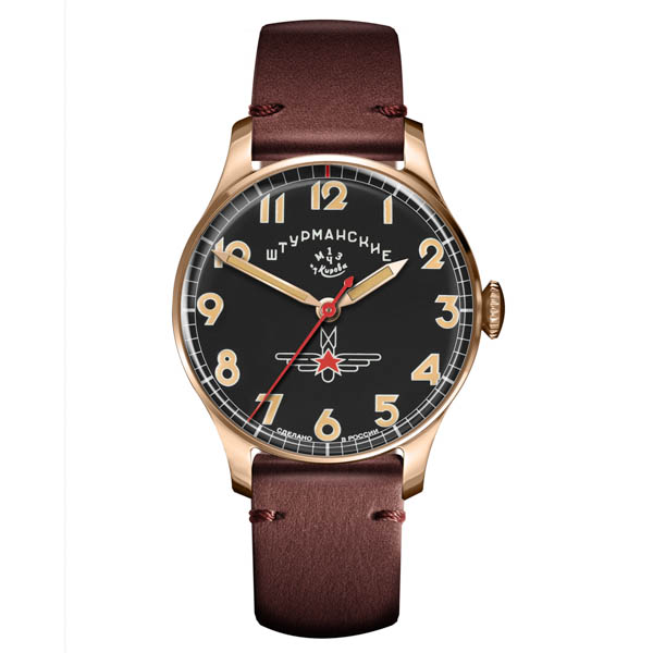 Image of Sturmanskie Gent's Ltd Ed Gagarin Vintage Retro Rose Gold Mechanical 2609 Watch with Leather Strap