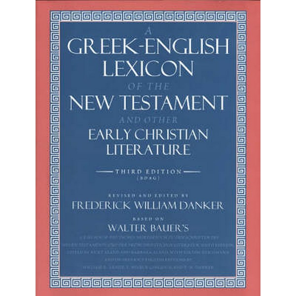 A Greek-English Lexicon of the New Testament and Other Early Christian Literature by Walter Bauer No Size No Colour