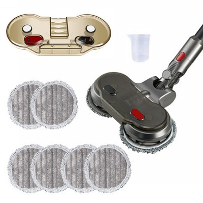 EI Contente Electric Wet Dry Mopping Head Dyson V7 V8 V10 V11 Vacuum Cleaner Accessories With Water Tank