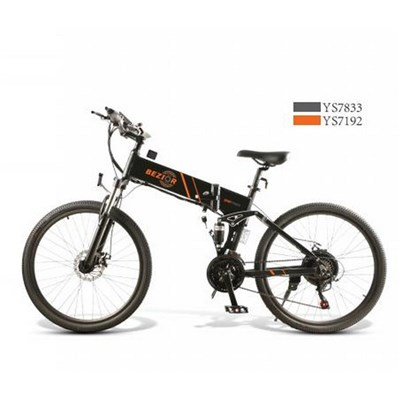 Bezior-M26 Foldable Portable Electric Bicycle, 10Ah 500W Motor Power, 26Inch Wheels, Up To 30Km Mileage, Can Climb 25